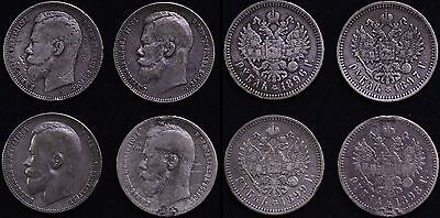 RUSSIA 4 silver coins 1 Rouble 1896, 1897, 1898, 1899