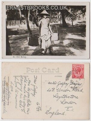 Early Postcard, Malaysia, Penang,  An Old Malay, 1933, RP