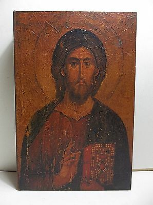 Vintage Leather Covered Box BIBLE Book Cover Storage JESUS