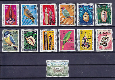 NEW HEBRIDES 1977   Mi# 447I-459I  MNH **  BIRDS , SHELLS