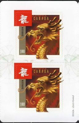 ma. DRAGON Chinese New Year MIDDLE Page Pair from booklet Canada 2012 #2497 MNH
