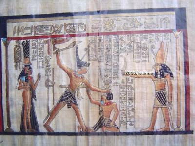 New Egyptian Papyrus Black Gold Blue