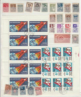 Oct706 Selection Of Stamps Russia