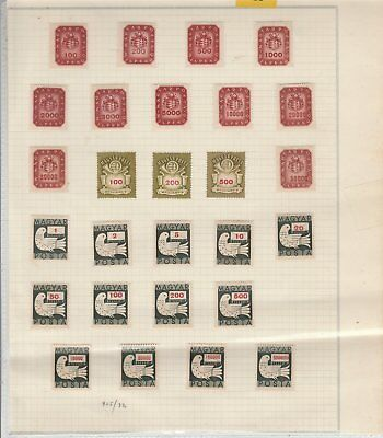 Oct709 Selection Of Hungary Stamps