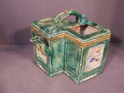 Small Antique Asian Double Chamber Glaze Mud  Pottery Teapot (No Lid)