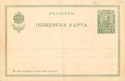 Postal Stationary 5 1901 Bulgaria