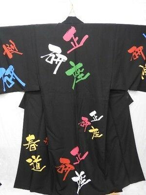 RARE! HUGE Japanese Men's Black Kimono/Robe THEATRE COSTUME/FANCY DRESS XXL/XXXL