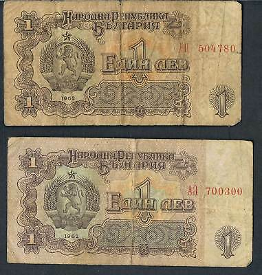 BULGARIA BANKNOTE 1 P88 1962 - 2 notes VG/F