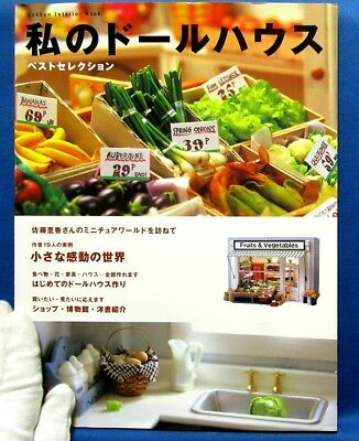 My Doll House Best Selection /Japanese Miniature Doll Craft Pattern Book