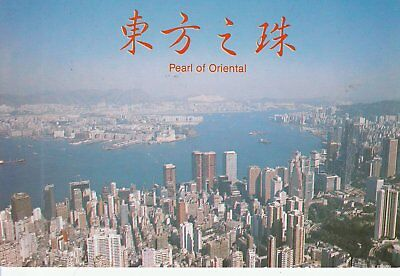 Oct711 Postcard Hong Kong And Kowloon From The Peak