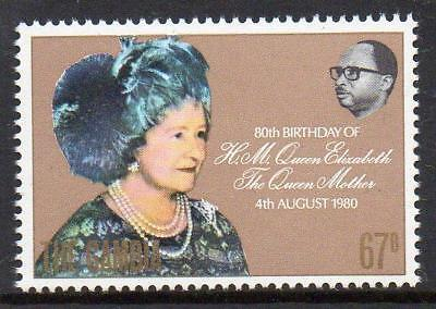 Gambia MNH 1980 The 80th Anniversary of the Birth of Queen Elizabeth