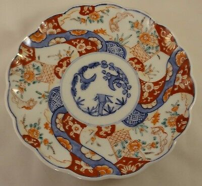 "Antique Vintage Japanese Chinese Oriental 8.5"" Fluted Edge Imari Plate VGC"