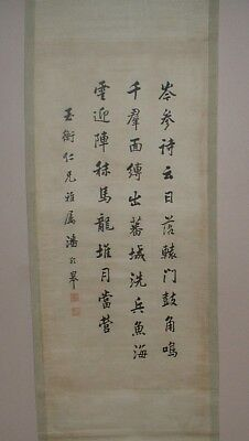 Fine Chinee Calligraphy Hand Scroll 19-20th Century