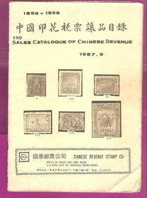 An  Illustrated  Catalogue  Of  Chinese  Revenue  Stamps     50  Pages