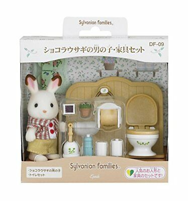 New Sylvanian Families Calico  CHOCOLATE RABBIT BOY bathroom set Epoch Japan F/S