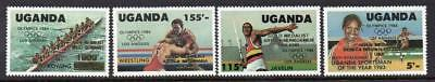 Uganda MNH 1985 Olympic Gold Medal Winners