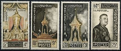 Laos 1961 SG#109-112 Funeral Of King Sisavang Vang MNH Set #D58552