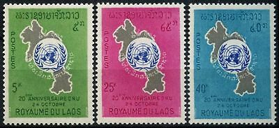 Laos 1965 SG#171-3, 20th Anniv Of UN MNH Set #D58571