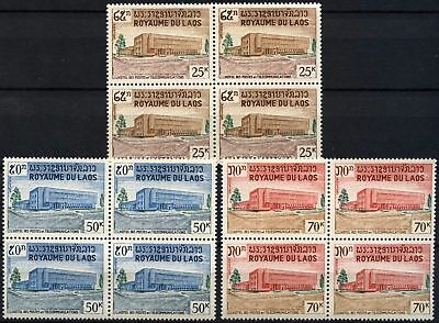 Laos 1967 SG#208-210 Opening Of New GPO Building MNH Blocks Set #D58582