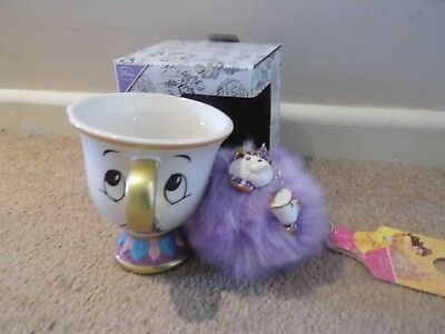 New Beauty & The Beast Chip Cup(Slight Damaged) & Lilac Pom Pom Keyring