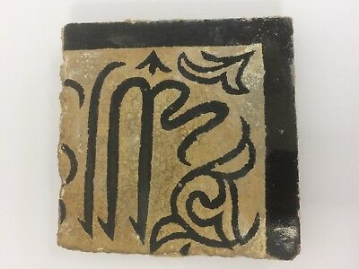 Lovely antique Islamic calligraphic ceramic tile, 18th/19th C North African.