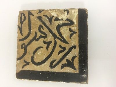 lovely antique Islamic calligraphic tile, 18th /19th C, North African.