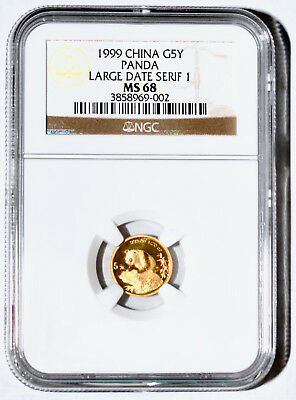 "1999 China 5 Yuan ""Large Date Serif 1"" Gold Panda Coin NGC/NCS MS68"