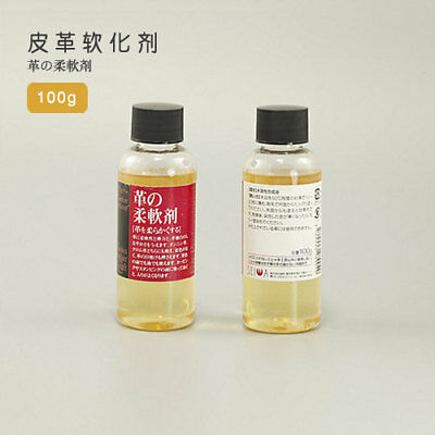 Softener Easy Carve Treatment Concentrate for Leather Carving Seiwa Leathercraft