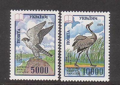 Ukraine 1995 Birds Mint unhinged  set 2 stamps