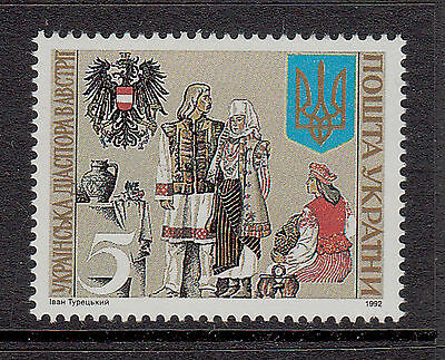 Ukraine 1992 Ukrainians in Austria  Mint unhinged stamp.