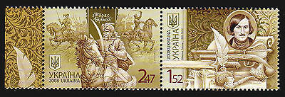 Ukraine 2008 M.Hohol mint unhinged pair stamps