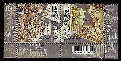 Ukraine 2008 EUROPA Mint unhinged joined pair  corner stamps bottom