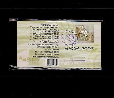 Ukraine 2008 EUROPA-Letters Mint Booklet set stamps