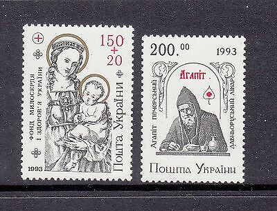 Ukraine 1994 Christmas Mint unhinged set 2 stamps