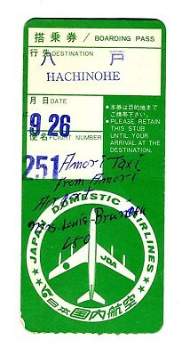JDA Japan Domestic Airlines Boarding Pass 1960's Hachinohe