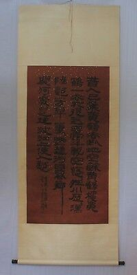 Very Rare Chinese Hand Painting Scroll Cui Hao Marked (L976)
