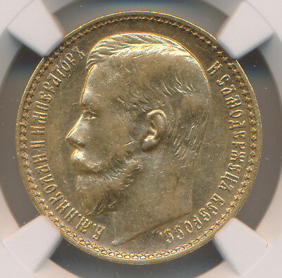 Russia GOLD 15 Rouble 1897 AT Narrow Rim - NGC AU 58