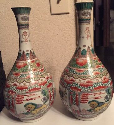 Chinese Antique Old Porcelain A Pair Of Vases Asian China