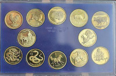 """Shanghai Mint """"Zodiac"""" 12 Medal Set In Case Of Issue. Undated. UNC"""