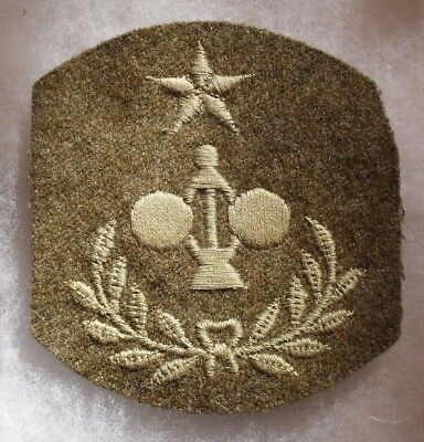 Wwi Era Engineers (Master) Cac Chev Emb Star, Device & Wreath Pale Emb On Wool