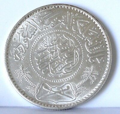 Saudi Arabia Ah1354 (1935), 1 Riyal  Brilliant Uncirculated