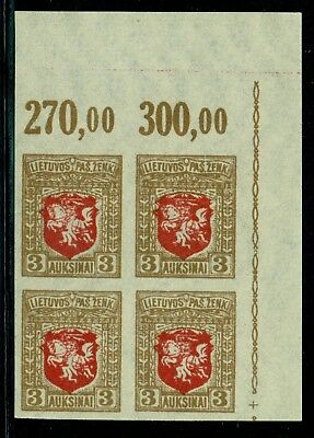 Lithuania Selections: Scott #59 MNH 3auk Brn/Red IMPERF Margin Block of 4 $$$