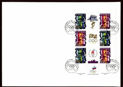 Slovenia 1996 Olympic Games Sheet FDC #5619