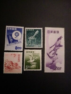 JAPAN-  unused stamps issued 1949/50 Moon & Geese and others cat. Value over$100