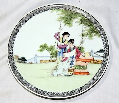 FINE OLD Chinese Republic Porcelain Plate Jingdezhen Marked Base Imperial Scene