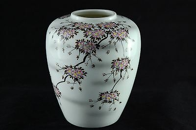 Vintage Ginger Jar with Pink Cherry Blossom Branches