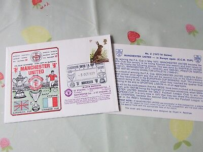 MANCHESTER United v SAINT Etienne 1977 European CW Cup FOOTBALL First Day Cover