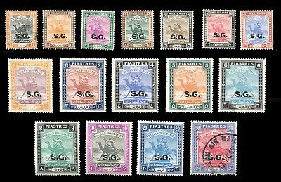 SUDAN 1948 Large & Small Camels with SG Overprint - Mostly Mint - Complete