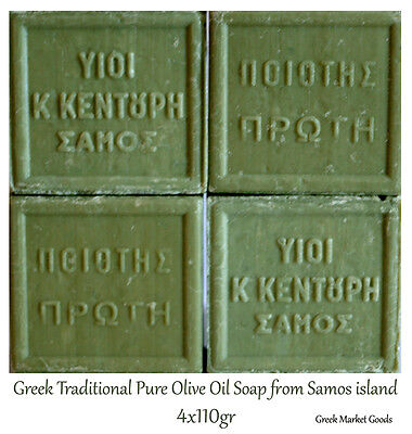 Greek Traditional Pure Olive Oil Soap from Samos island 4x110gr