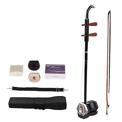 Solidwood Erhu 2-string Violin Coffee Chinese String Instrument+Case Bridge S5G5
